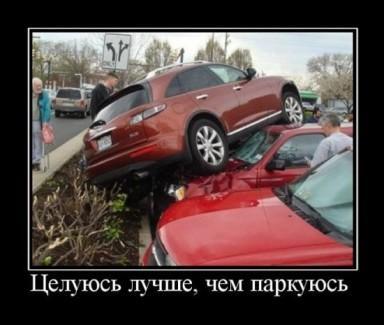 Смотреть русские приколы, бесплатные ...: pictures11.ru/smotret-russkie-prikoly.html