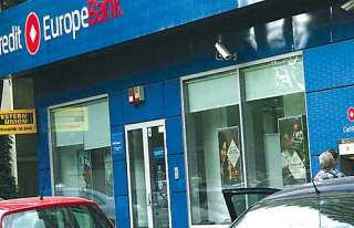Кредит телефон каспий банк
