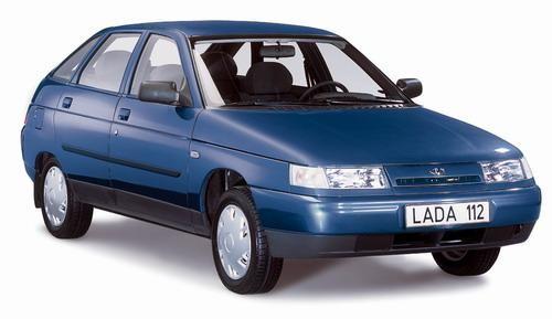 Синий ВАЗ 2112