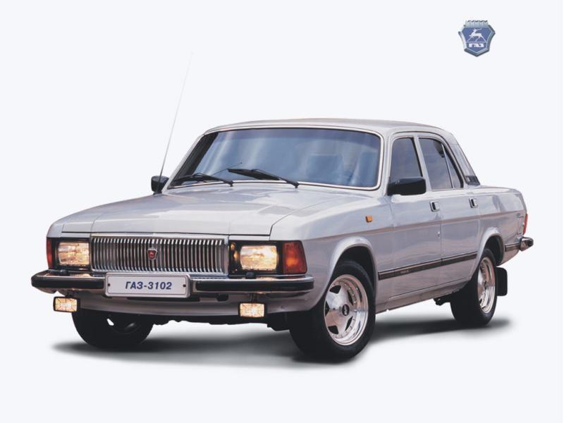 Седан ГАЗ 3102