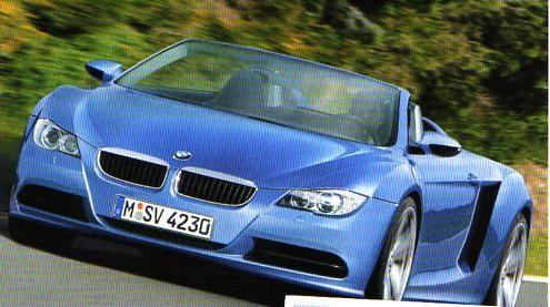 Синий BMW Z10, вид спереди