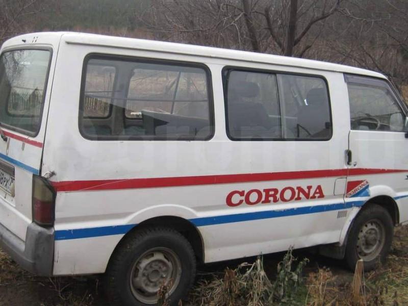 Белый Mazda Bongo Van вид сбоку