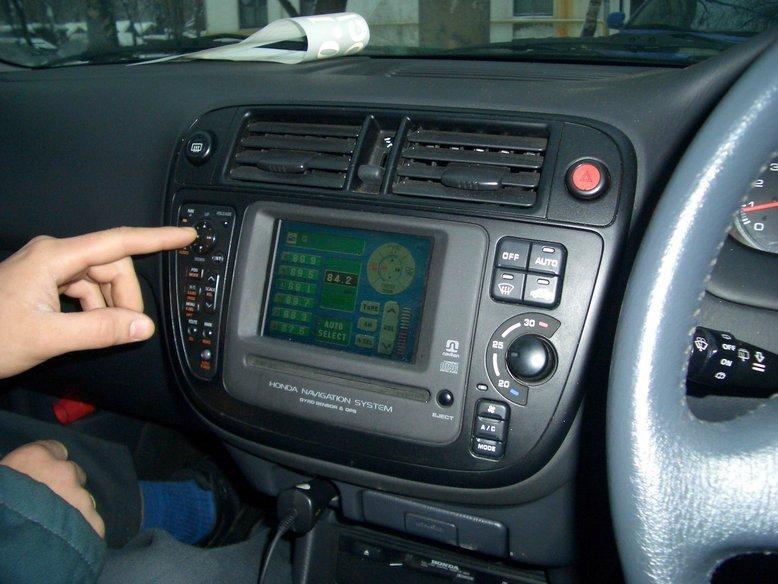 Консоль Honda Orthia