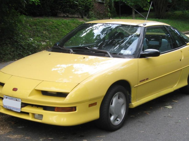 Желтый купе Geo Storm