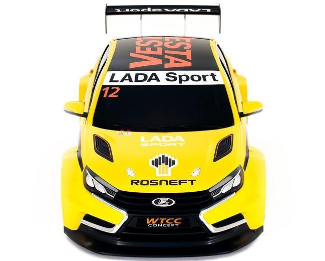 Желтый Lada Vesta, концепт