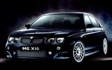 Седан MG X10 вид спереди