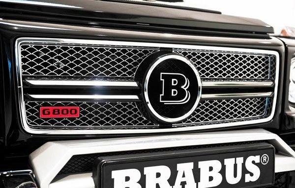 Радиаторная решетка Mercedes Brabus G800