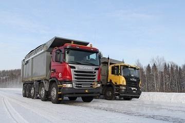 Два самосвала Scania G480 CB10х4EHZ