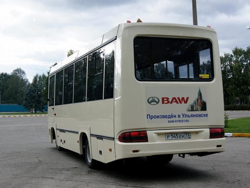 Белый автобус BAW 2245 Street Line вид спереди