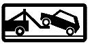 Если нет знака работает эвакуатор могут ли забрать машину