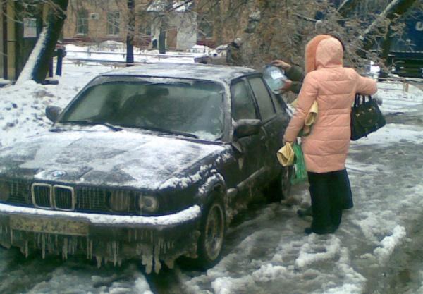 замерзла авто