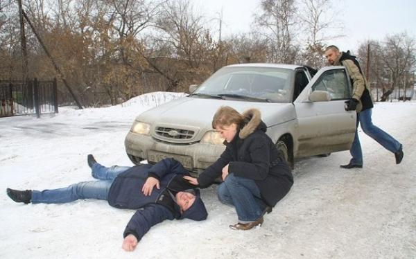 автоподстава на дороге