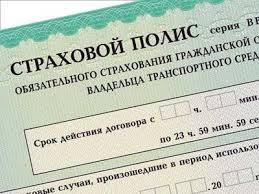 Договор купли-продажи автомобиля... — CenterCreative.ru