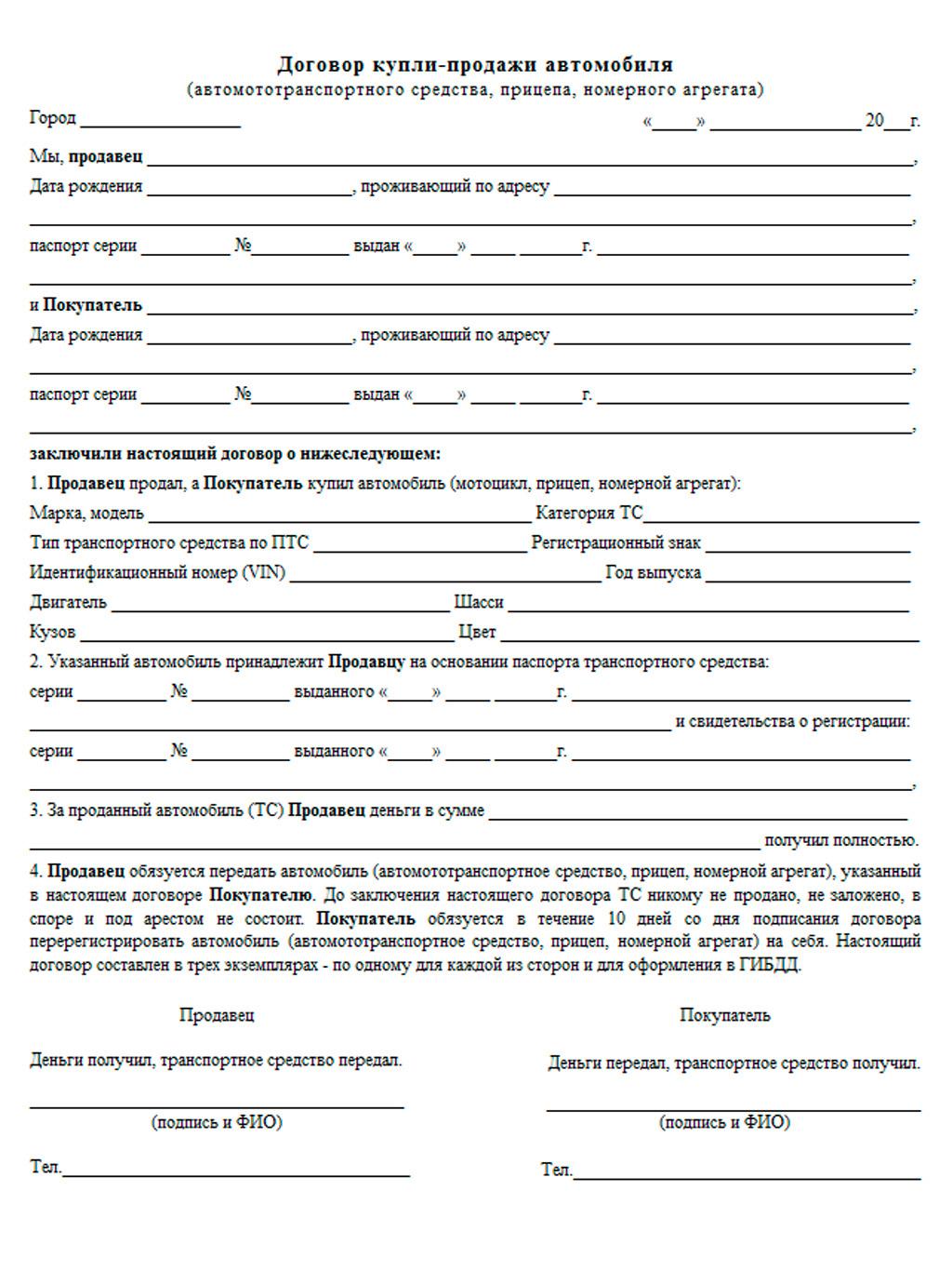 Мультфильм смешарики (1-8 сезон - все серии ) »