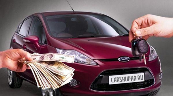 Как продать машину в самп