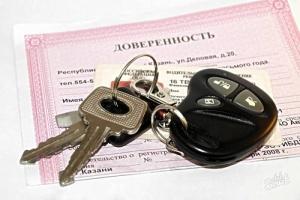 После снятия с учета автомобиля, регистрация в ГИБДД прекращается.