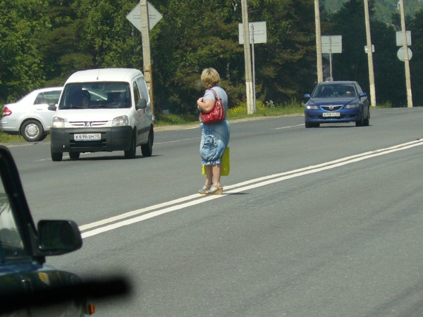 Изображение - Пдд обязанности пешехода 31_6