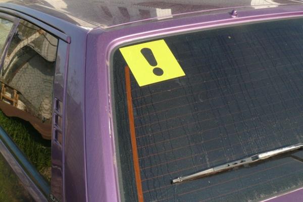 штраф за езду со знаком начинающий водитель