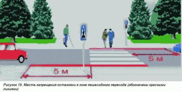 http://mashintop.ru/userfiles/391_3.jpg