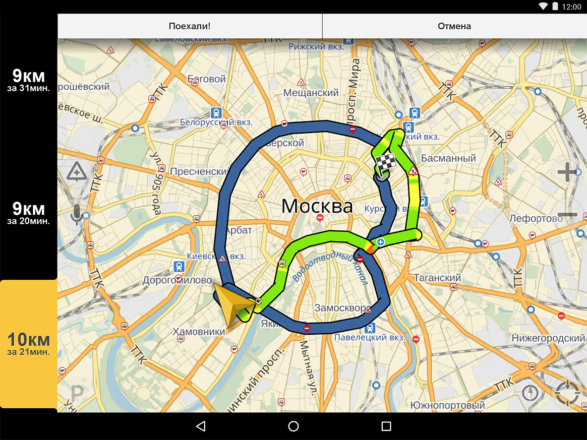 Как построить маршрут в яндекс навигаторе через несколько точек