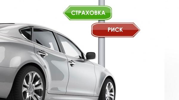Онлайн страхование автомобиля осаго макс в нальчике