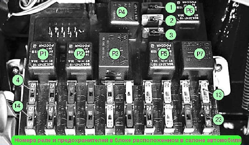 Схема печки уаз патриот фото 894