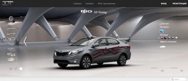Программа тюнинга автомобилей honda аэрогриль рецепты приготовления с фото и видео