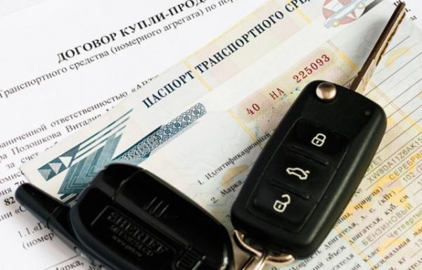 Договор купли продажи авто от юридического лица юридическому лицу