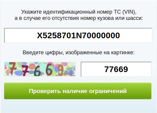 действительно. Всё фссп проверка задолженности по фамилии московская область люберцы извиняюсь, но
