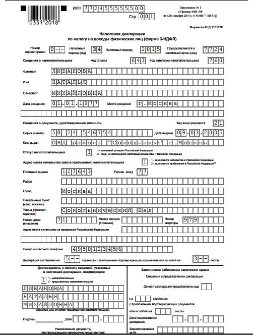 пакет документов для регистрации выхода участника из ооо