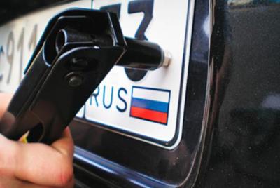 Восстановление номеров на машину после кражи