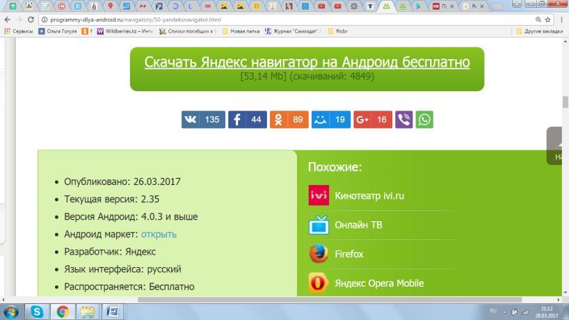 Яндекс новая версия скачаьь