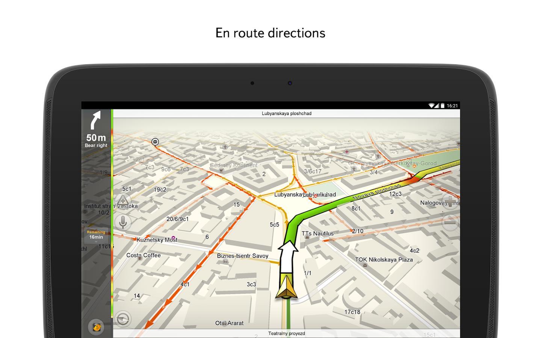 Нарисовать маршрут на карте онлайн. Создать трек 10