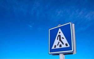 Движение пешехода по проезжей части