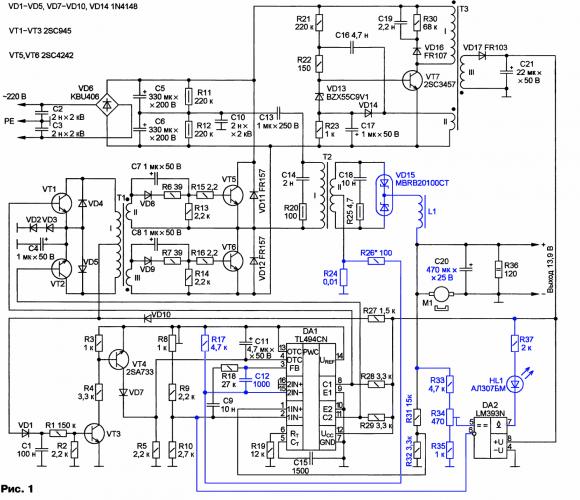 Схема зарядного устройства для автомобильного аккумулятора: http://mashintop.ru/articles.php?id=2460