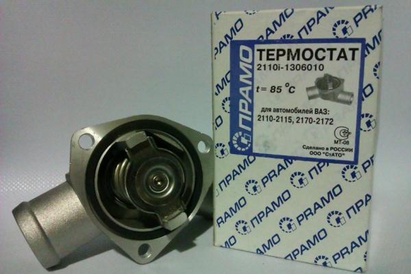 92 6 - Схема системы охлаждения приора с кондиционером