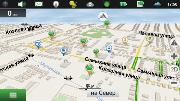 Как обновить карты навител на андроиде бесплатно