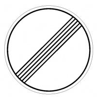 знак зона действия знака со знаком парковки
