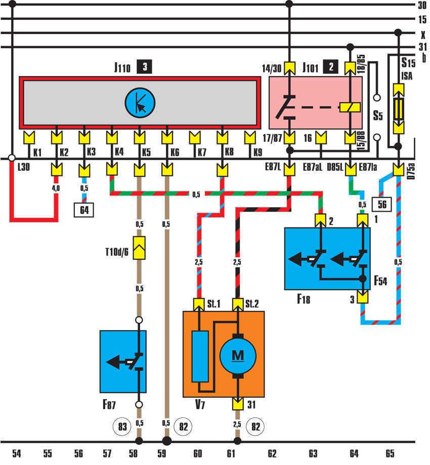 Вентилятор радиатора Ауди 100