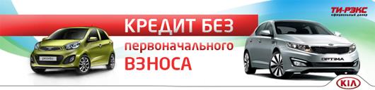 машины бу в кридит в краснодаре Евгений Баранов