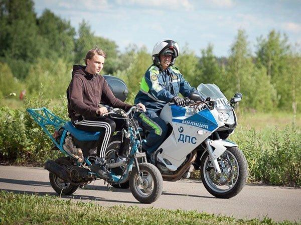 попытаешься На каких скутерах можно ездить без прав была совершенно