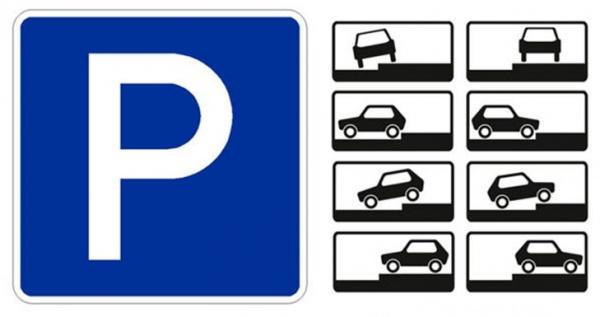 место стоянки дорожный знак картинки