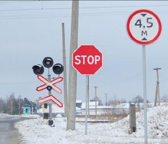 Проезд без остановки запрещен
