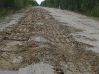 Сельский житель похитил участок дорожного покрытия в Томской области
