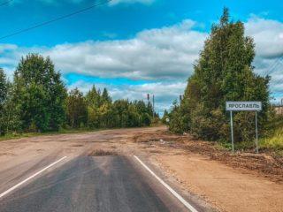 Ярославец опубликовал фото суровой реальности на дорогах своего края