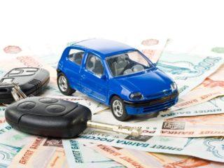 Чем опасны долги прежнего владельца машины