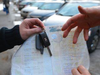 Что делать, если проданный вами автомобиль, пытаются вернуть обратно