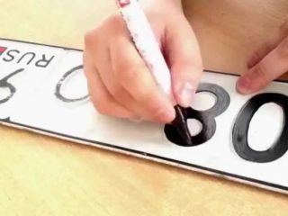 Разрешается ли самостоятельное подкрашивание номерных знаков