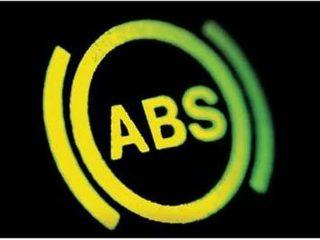 Для чего некоторые автолюбители отключают ABS