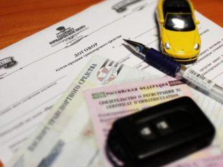 Выплатят ли страховку, если попал в аварию на незарегистрированной в ГИБДД машине